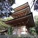 Three-storied Pagoda / 三重塔(さんじゅうのとう)