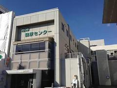 相澤病院 画像3