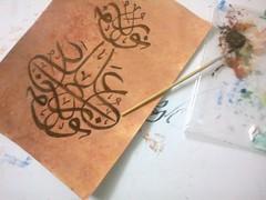 Arabic Calligraphy (raj3elsada) Tags: arabic calligraphy
