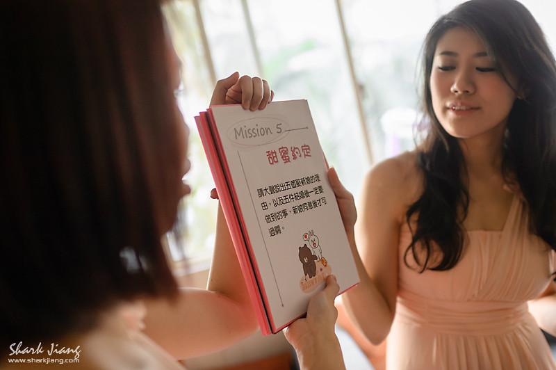 婚攝,台北君品酒店,婚攝鯊魚,婚禮紀錄,婚禮攝影,2013.01.19.blog-0037