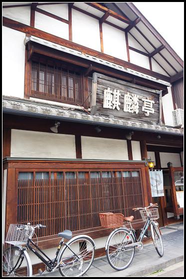 京都美食 ▎超划算美味的壽喜燒套餐 @ 麒麟亭 @ ▌Meiko 愛敗家。甜點。旅行~▌ :: 痞客邦