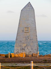 Obelisk (zach.williams) Tags: landscape dorset portlandbill zachwilliams