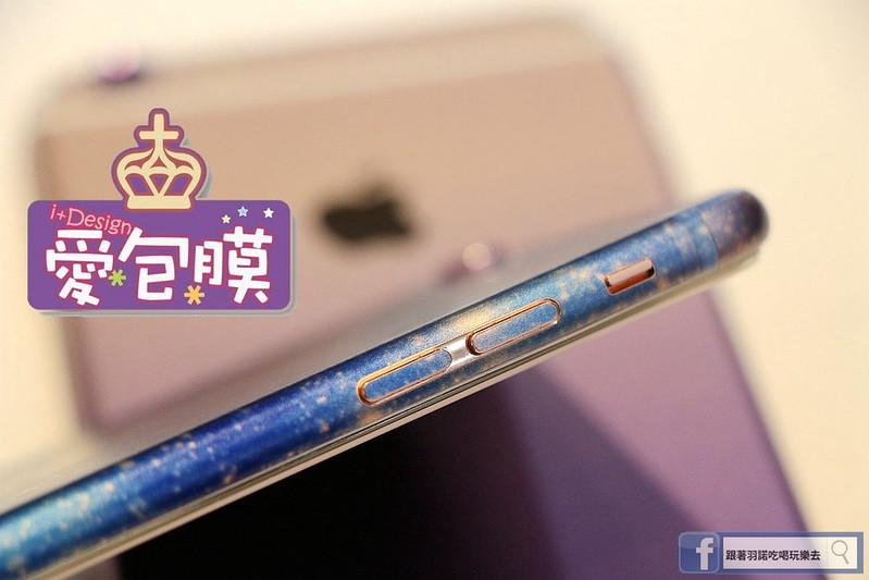 愛包膜-西門新宿精準保護貼鋼化玻璃專業手機包膜111