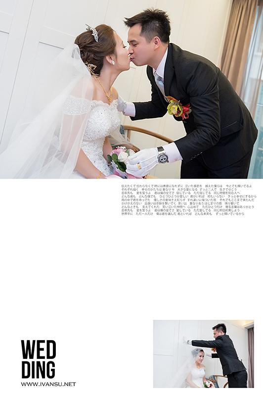 29668093585 e62a99aac5 o - [台中婚攝] 婚禮攝影@新天地 信男 & 蔓鈴