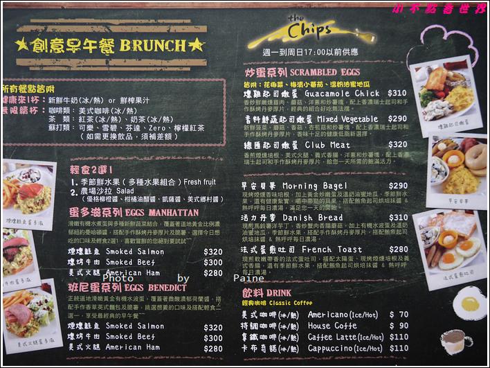 台北東區the chips光復店