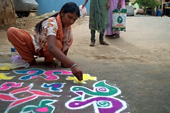 7 (akila venkat) Tags: street art colours patterns bangalore rangoli indianart