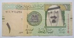 One Saudi riyal (Sasha India) Tags: money ريال риял saudiriyal notafilia notaphilie notaphily bonistique dinero riyal 沙特阿拉伯里亚尔 沙地里亞爾 ਸਾਊਦੀਰਿਆਲ ریال சவூதிரியால் suudiarabistanriyali سعودیریال ריאלסעודי деньги гроші бонистика саудовскаяаравия saudiarabia العربيةالسعودية 沙特阿拉伯 サウジアラビア सऊदीअरब ประเทศซาอุดีอาระเบีย সৌদিআরব arábiasaudita ערבהסעודית σαουδικήαραβία