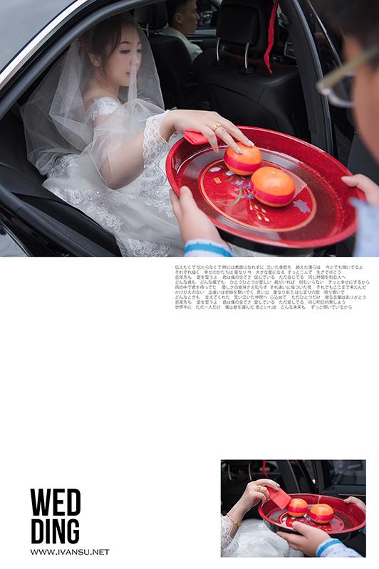 29107539534 66fb363ecd o - [台中婚攝] 婚禮攝影@君庭婚宴莊園 宗霖 & 盈琦