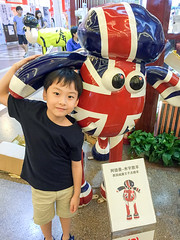 Chris @  (Le Petit King) Tags: 2015 20150822 apple asia baby china chris jingandistrict mobile portrait shanghai shanghaibookfair shanghaiexhibitioncenter iphone6