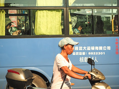 scooter-bus copy (anwoody) Tags: approved xingping china guano people streetlife