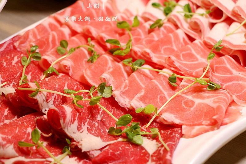 上饌享樂火鍋泰山涮涮鍋29