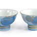 165. Diminutive Chinese Porcelain Cups