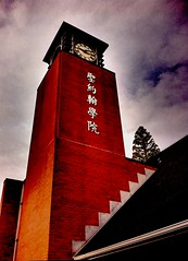 Asian Clock Tower UBC/HDR (wade in da water) Tags: canada beauty vancouver britishcolumbia ubc westcoast universityofbritishcolumbia ubccampus passionphotography arteyeofthebeholder iphone4 beautifulcapturegroup wadeindawater unlimitedphotos