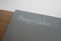 フレスコジクレーの箱