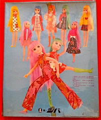 Shiba Rainbow Nana-Chan Original Outfit NRFB (Brentments) Tags: girl rock japan vintage this is outfit amazing rainbow graphics mod doll all fierce gorgeous adorable like yay kitsch retro delicious chan 70s nana booklet 1970 lovely 1970s fabulous shiba rare gonna complete shhh tanned scarce nanachan nrfb japaese