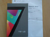 Free Google Nexus 7 - Sven Brunken - Germany