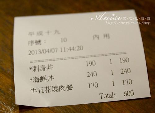 01平成十九_007.jpg