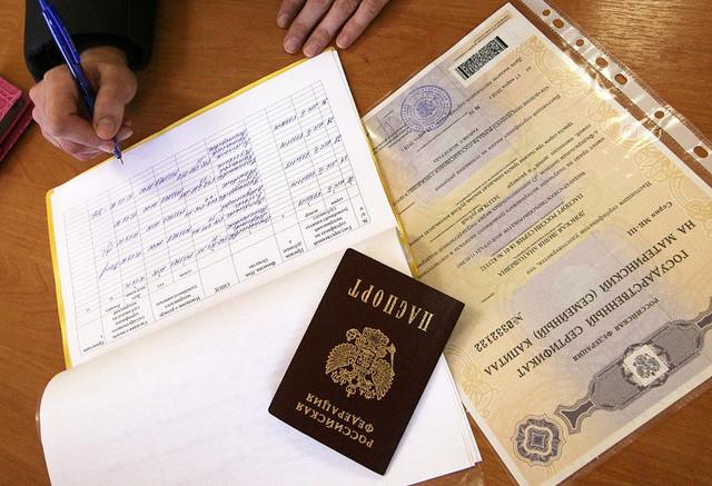 ВКерчи практически полторы тысячи семей получили выплаты изматкапитала