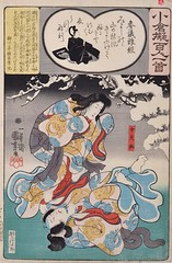 Toshidama Gallery:Kuniyoshi, A Comparison of the Ogura 100 Poets - Ben no Naisha and Matagoro (Toshidama-Gallery) Tags: women geisha japaneseart ukiyoe ukiyo heroines japaneseprints japanesewoodblockprints