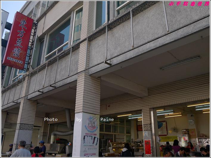 宜蘭羅東東方豆漿店 (1).JPG