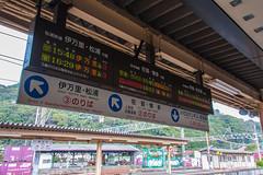 20130323-MatsuuraRailway-14