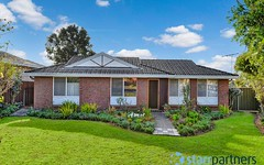 3 Mame Pl, Kearns NSW