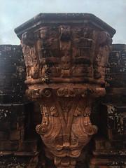 "Trinidad: les ruines de la cathédrale <a style=""margin-left:10px; font-size:0.8em;"" href=""http://www.flickr.com/photos/127723101@N04/29406291711/"" target=""_blank"">@flickr</a>"