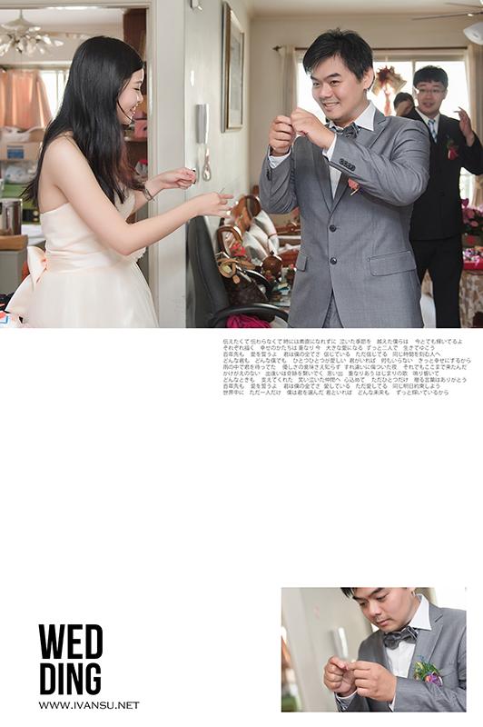 29651908391 2e53220d6e o - [婚攝] 婚禮紀錄@新天地 品翰&怡文
