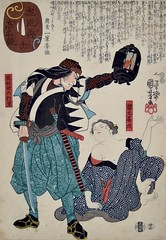 Toshidama Gallery:Kuniyoshi, Comparison of the High Renown of the Loyal Retainers and Faithful Samurai - Shikamatsu Kanroku Holding a Lantern (Toshidama-Gallery) Tags: women geisha japaneseart ukiyoe ukiyo heroines japaneseprints japanesewoodblockprints