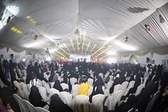 4 -   14-2-13 (41) (  ) Tags: bahrain al islam uae egypt arabic cairo arab saudi kuwait oman 2012 qatar muslem moslem emarat    saudiarabiacountry     unitedarabemiratescountry  alislam              4 4  3