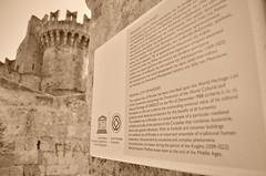 Castle of Rhodes,Greece (Christos Sevaslian) Tags: old city castle tourism museum island culture greece rodos rhodes diakopes tradinional θαλασσα ελλαδα νησι μουσειο πολη καστρο αιγεο aigeo ροδοσ παλια τουρισμοσ nhsia
