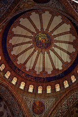 DSC_0110 (turkishphotographer) Tags: art history islam prayer religion pray mosque arabic inside language tradition cami doa dua resim sanat ressam tarih ini ileme