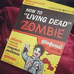 เคยสงสัยหรือไม่ว่าทำไมซอมบี้กินมนุษย์ ทำไมมันหิวตลอดเวลา ทำไมไม่กินกันเอง ทำไมไม่วิ่ง จะรู้ได้ไงว่าคนรอบข้างใช่ซอมบี้มั้ย  หนังสือเล่มนี้มีคำตอบ!!!!  #หนังสือเหมือนจะไร้สาระผุดๆแต่ดันมีสาระ......  #มันคือสาระในความไร้สาระ #เอ๊ะมันมีสาระมั้ย