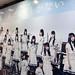 欅坂46 画像8