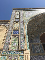 Holy shrine in Qom - Iran (traveldanny) Tags: muslim shiite iran qom shrine
