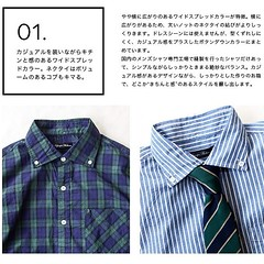 August 28, 2016 at 10:17PM (audience_jp) Tags: style  shirt madeinjapan webshop osaka   audience fashion    japan  marcarrows