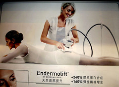 Endermolift (cowyeow) Tags: china sexy ass asian hongkong weird crazy women funny asia skin dumb butt anal ad tube machine hose creepy medical german massage advert wtf  kowloon anus buttocks funnysign advertisment rubbing treatment fail kowlooncity girlongirl massaging bodyrub funnychina endermologie assmassage endermolift