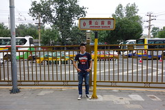 DSC03721 (JIMI_lin) Tags: 中國 china beijing 景山公園 故宮 紫禁城 天安門 天安門廣場 景山前街