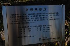 阪神淡路大震災 画像16