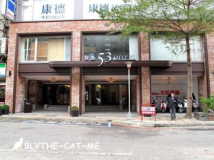 寶島53 (1)