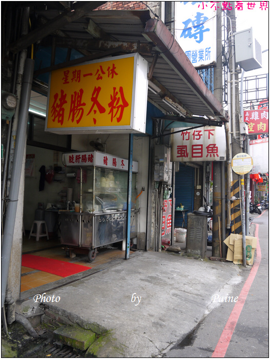 桃園竹仔下豬腸冬粉 (2).JPG