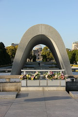 Cenotaph for the A-Bomb Victims (Laika ac) Tags: japan hiroshima cenotaph cenotaphfortheabombvictims