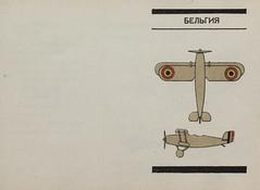 1935.       .    __117 (foot-passenger) Tags:      1935 rsl russianstatelibrary