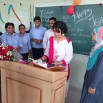 Teacher's Day Celebration -2016 First Year <a style=&quot;margin-left:10px; font-size:0.8em;&quot; href=&quot;http://www.flickr.com/photos/129804541@N03/28931657394/&quot; target=&quot;_blank&quot;>@flickr</a>&#8220;></a>