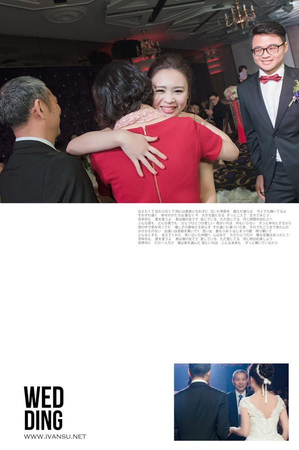 29110023593 6f1cc896c2 o - [台中婚攝]婚禮攝影@金華屋 國豪&雅淳