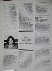 DSC03245 (Michael Turton) Tags: history martiallaw chenchu