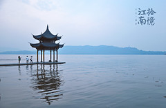 Hangzhou (kingdomany) Tags: jiangnan suzhou hangzhou china travel photo capture scenery beautiful nikon life photraphy ancient memory