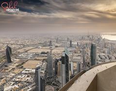 Kuwait City Skyline Sunset (© Saleh AlRashaid / www.Salehphotography.net) Tags: cityscape hasselblad kuwait q8 saleh غروب alhamra مدينة الكويت صالح alraya الرشيد alrashaid