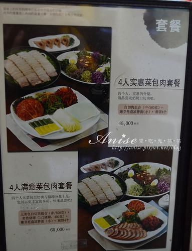 元祖老奶奶菜包肉_016.jpg