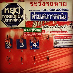 Motorbike Taxi Numbers Board (Ryo.T) Tags: square thailand bangkok taxi motorbike squareformat hefe タクシー タイ バイク バンコク iphoneography instagramapp uploaded:by=instagram